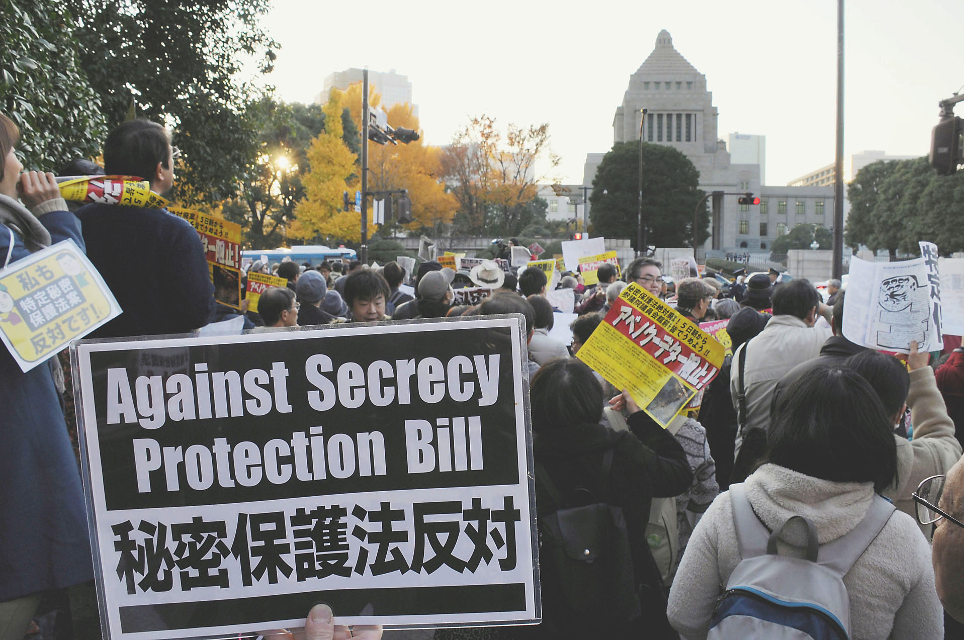 Too little, too late?: Protesters rally against the state secrets bill outside the Diet building Friday.   SATOKO KAWASAKI