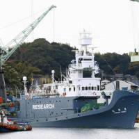 Japan's research whaling fleet leaves for Antarctic
