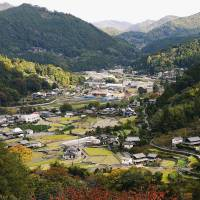 The town of Kamiyama nestles among mountains. | KYODO
