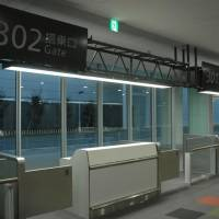 Waiting: Centrair airport will start using its 5-year-old bus lounge during Golden Week next spring, when new carriers are expected to boost passenger numbers. | CHUNICHI SHIMBUN