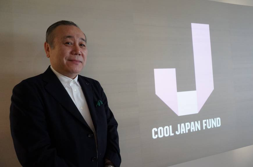 Cool Japan Fund chief says crafty marketing key to regional revivals