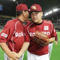 New posting system puts Rakuten in unfavorable position