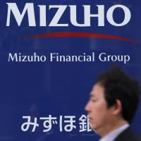 Mizuho Bank to face one-month suspension of some affiliated loans