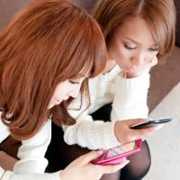 Talking without speaking: A whole new Japanese vocabulary has evolved for use on social media and cellphones, including words such as nau (now). | ASHINARI