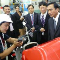 Myanmar to get Japan Post model of efficient, fast mail
