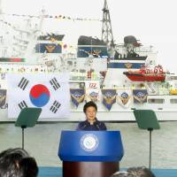 South Korean President Park Geun-hye speaks at a ceremony on Sept. 24 celebrating the launch of a new coast guard vessel to patrol around Takeshima. | YONHAP/KYODO