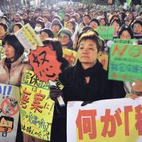A look back at the year's top 10 Japan news stories