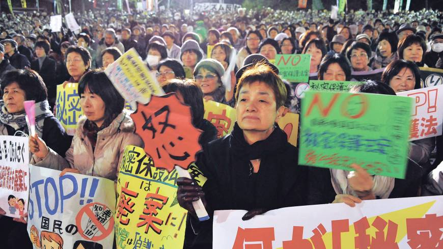 No secrets: Some 15,000 people gather in Hibiya, Tokyo, to protest the state secrets bill Dec. 6, the day the Diet passed it.