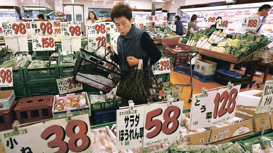 Checklist: The government's announcement Oct. 1 that the sales tax will rise to 8 percent in April was unwelcome news for shoppers. | BLOOMBERG