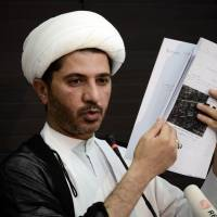 Arrested: Bahrain's Al-Wefaq opposition group leader Sheikh Ali Salman displays a document during a press conference in the village of Zinj, west of Manama, on July 4.   AFP-JIJI