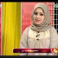 TV presenter slain: A picture released by Al-Mosuliyah TV on Sunday shows presenter Nawras al-Nuaimi at work. Gunmen murdered Nuaimi near her home in the northern Iraqi city of Mosul on Sunday, making her the fifth journalist killed in the city since October and the sixth journalist killed in less than three months in Iraq. | AFP-JIJI