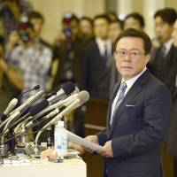 On the way out: Tokyo Gov. Naoki Inose gets ready to announce his resignation at a news conference at the metropolitan government building on Thursday. | KYODO