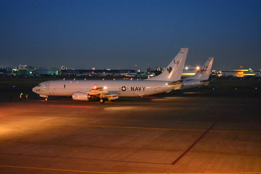 U.S. deploys newest surveillance aircraft to Japan amid China tensions