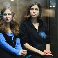 Pussy Riot members vow to fight on after release