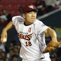 Tanaka given chance to pursue dream in majors