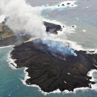 New volcanic islet joins with nearby Nishinoshima