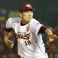 Change the game: Tohoku Rakuten pitcher Masahiro Tanaka could be the first player affected by a new posting system agreed between NPB and MLB. | KYODO