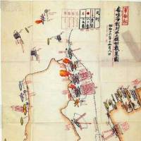 Japanese Pearl Harbor attack map fetches $425,000 at U.S. auction