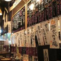 Spoiled for choice: Nozaki Sakaten serves a wide selection of izakaya food, with daily specials listed on the walls. | ROBBIE SWINNERTON