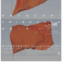 Flying the flag: Kenya Hara's work for the Setouchi Triennale helped propel it to such success that the organizers decided to expand it to 12 islands last year.