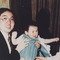 Aum Shinrikyo killed lawyer Tsutsumi Sakamoto and his family in November 1989. | KYODO