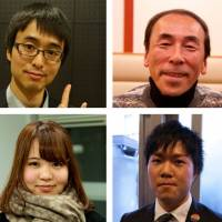 Osaka and Nagoya: What are your hopes for the year ahead?