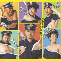No hiding place: A flier shows the principal cast members of 'The Full Monty' who will shortly start baring all before Tokyo audiences in a Japanese version of the American musical version of 1997's hit British comedy movie 'The Full Monty.' The story follows six jobless workers who decide to organize and perform in a one-off strip show to lift their spirits and possibly make a bit of money.