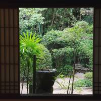 The garden at the Isoya Residence, a home with a small museum.   STEPHEN MANSFIELD PHOTO