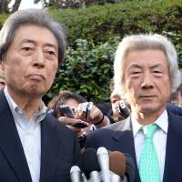 Ditch reactors, don't focus on Olympics: Hosokawa quote
