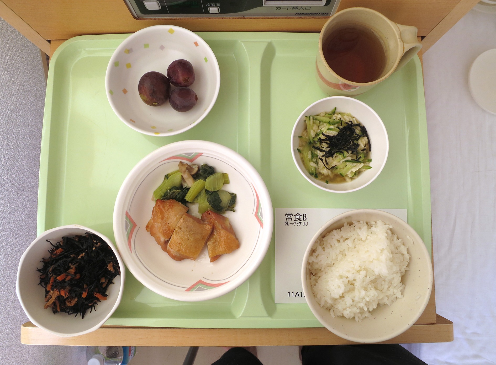 Feed a cold: Hospital food is generally known to be fairly usuaji (bland). | WES LANG