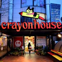 Dining destination: The organic buffet at Crayon House  has something for everyone, and a selection of children's books and toys keeps youngsters entertained.