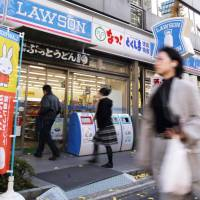 Convenience stores turning to the elderly