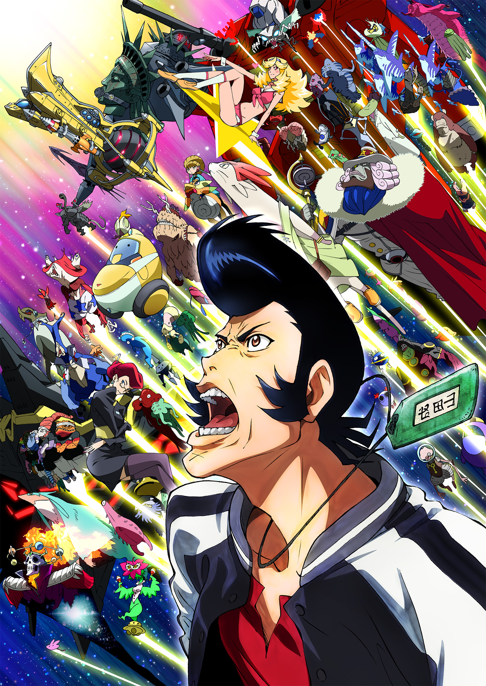 KAZUAKI NAGATA Hair Tomorrow Space Dandy Is Among A New Wave Of Hot Japanese Anime