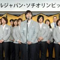 Big aspirations: Japan's women's hockey team, which will be playing in the Olympics for the first time since Nagano in 1998, is hoping strong defense will lead to a medal in Sochi. | KYODO