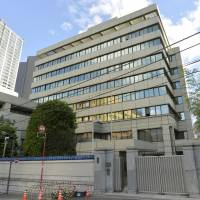 On the block: The Chiyoda Ward, Tokyo, headquarters of the pro-Pyongyang General Association of Korean Residents in Japan, known as Chongryon, is seen in November.   KYODO