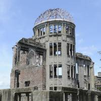 To be reinforced: Hiroshima Peace Memorial, also known as the Atomic Bomb Dome, in the city of Hiroshima will be reinforced for the first time to protect it from earthquakes. | KYODO