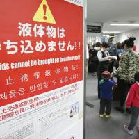 Prohibited item: A sign warns passengers from abroad about carrying liquids onto departing flights at Narita International Airport in Chiba Prefecture.   KYODO