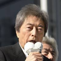 Tokyo gubernatorial election: the main contenders