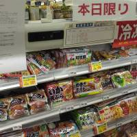 Buyer beware: An apology and recall signs warn customers about frozen food products made by Aqlifoods Corp. at a supermarket in Fujisawa, Kanagawa Prefecture, on Tuesday. | AP