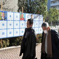 Tokyo voters unhappy with nuclear focus