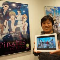 Pulp goes digital: Akihiro Yokota, CEO of Voltage Inc., displays an image of the company's romance-themed video game at its office in Tokyo. | KAZUAKI NAGATA