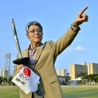 Olympics a mixed bag for Okinawans