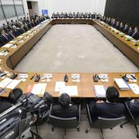 Back from the front lines: Bank of Japan branch managers and other officials meet Thursday at the central bank in Tokyo. | KYODO