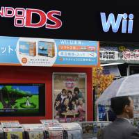 Nintendo chief under fire over Wii washout