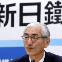 Vice President Shindo to take helm of world's No. 2 steel maker NSSMC