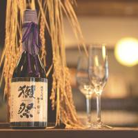 Vintage tipple: A bottle of Dassai is arranged for a photograph Monday at the Asahishuzo Co. brewery in Iwakuni, Yamaguchi Prefecture, where the sake is manufactured.  | BLOOMBERG
