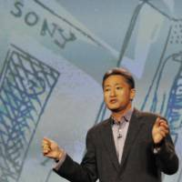 Viva Las Vegas: Sony Corp. President Kazuo Hirai speaks Tuesday on the opening day of the 2014 International Consumer Electronics Show in Las Vegas. | KYODO