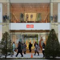 Fast Retailing in H.K. depositary listing