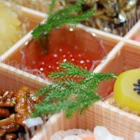Impress your hosts with <I>osechi</I> meanings