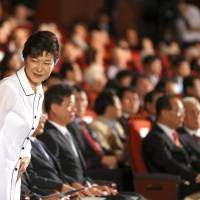 Important event: South Korean President Park Geun-hye attends a function to mark Liberation Day at Seoul's Sejong Center in August. | BLOOMBERG